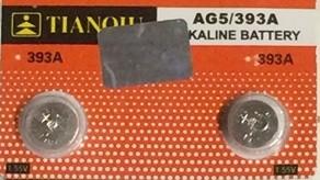 Coppia di batterie di ricambio ACUSTIKA DISCRETO